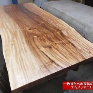 713、お届け前の準備。2200mmx900mm超サイズ 栃の一枚板テーブルのオイルメンテナンス。 一枚板と木の家具の専門店エムズファニチャーです。