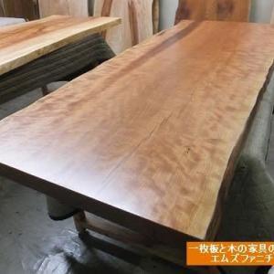 714、ご予約頂いたアメリカンチェリーの一枚板テーブルのメンテナンス。 一枚板と木の家具の専門店エムズファニチャーです。