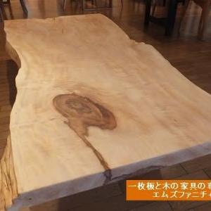 716、美しい日本、日本の木のテーブル展、緩やかに開催中です。 一枚板と木の家具の専門店エムズファニチャーです。