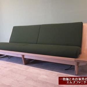 725、低くて、わりと堅めのシートの木枠フレームソファー、女性のお客様に支持され続けて、気が付けば20年を超えました。 一枚板と木の家具の専門店エムズファニチャーです。