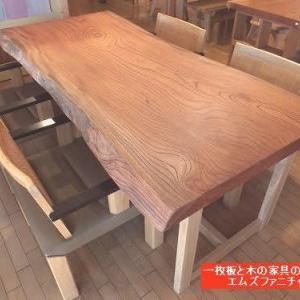 750、【ダイニングテーブル】漆塗りのケヤキの一枚板テーブルをオイル仕上げのケヤキの一枚板テーブルへ仕上げ直し変更。和モダンな雰囲気へ。 一枚板と木の家具の専門店エムズファニチャーです。
