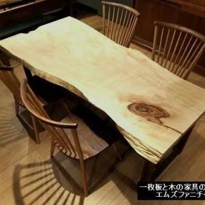 754、【ダイニングテーブル】明るく白木の栃の一枚板テーブルは、ぬくもりを感じられる木のテーブルで、ご家族が集まるテーブルとして人気がある。 一枚板と木の家具の専門店エムズファニチャーです。