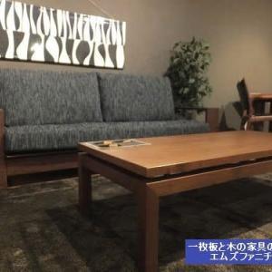 757、【木枠フレームソファー】飛騨高山日進木工のRESTYSOFA。しっかりとして、かっちっとした座り心地で、固めが好きな方にお勧めです。 一枚板と木の家具の専門店エムズファニチャーです。