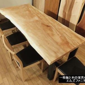 763、【ダイニングテーブル】栃の一枚板テーブル。ご家族で、木のぬくもりを感じながら、でもかっこいい!! 一枚板と木の家具の専門店エムズファニチャーです。