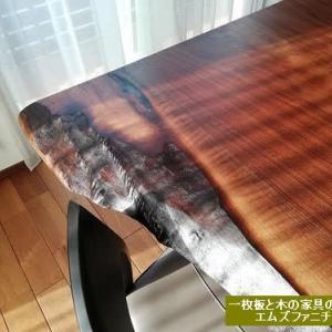 797、【ダイニングテーブル】2500mm超、ウォールナットの一枚板テーブル。お届けの後、再び見させて頂きました。他のお届けも兼ねてお伺いの時。 一枚板と木の家具の専門店エムズファニチャーです。