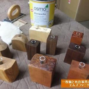890、【木の小物、一輪挿し仕上がりました】オイルが、乾いたら店頭に並べます。一枚板と木の家具の専門店エムズファニチャーです。
