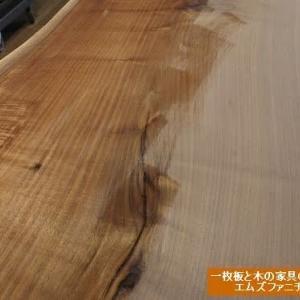 910、一枚板と日本の木のテーブル展に新作も入荷で、今度の土日も木の事を知ってもらえるように楽しく開催します。 一枚板と木の家具の専門店エムズファニチャーです。