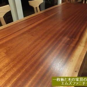 913、【一枚板テーブル、ダイニング】つやつや、きらきら、サペリの一枚板テーブル。オイルメンテナンスをしました。一枚板と木の家具の専門店エムズファニチャーです。