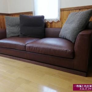 915、【エムズファニチャーのお勧めのソファー2種類。お届けの事例をご紹介】 一枚板と木の家具の専門店エムズファニチャーです。