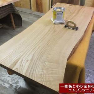 917、【一枚板、お届け前の準備】栗の一枚板テーブルのお届け前のメンテナンス。一枚板と木の家具の専門店エムズファニチャーです。