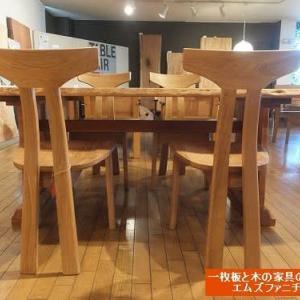 918、一枚板や木のテーブルといい関係を作ってくれそうなチェアーたちを、ちょっとだけ、ご紹介いたします。一枚板と木の家具の専門店エムズファニチャーです。