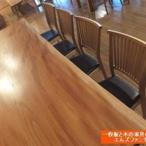 919、日本の木のテーブル展を開催しながら日本の木の魅力を伝えること。そこから少しずつ始めています。 一枚板と木の家具の専門店エムズファニチャーです。