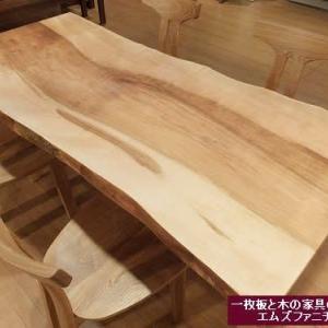 942、日本の木のテーブル展を通じて、もっと日本の良さを知ってもらえたらと思っています。一枚板と木の家具の専門店エムズファニチャーです。