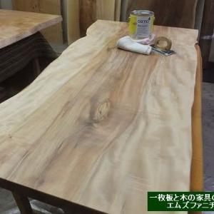 927、【お客様にご予約頂いた一枚板】お届け前オイルメンテナンスを始めました。表情の豊かな栃の一枚板です。 一枚板と木の家具の専門店エムズファニチャーです。