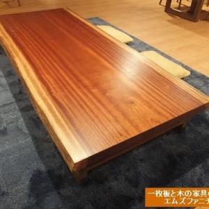 930、お子様から大人まで家族みんなでくつろぐスタイル。一枚板テーブルロースタイルダイニングのススメ。一枚板と木の家具の専門店エムズファニチャーです。