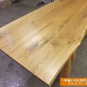 934、お客様のお宅へお届け前の準備。北海道のナラの4枚の接ぎテーブル。2000x900mm超。一枚板と木の家具の専門店エムズファニチャーです。