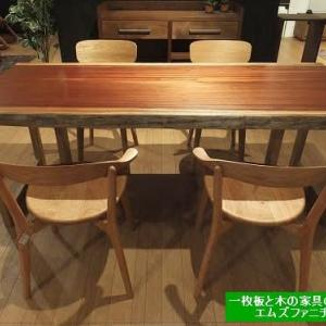941、【一枚板ダイニングテーブル】展示替え、模様替えをすると雰囲気もまた変わるんですよね。一枚板と木の家具の専門店エムズファニチャーです。