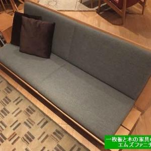 958、お盆休み期間、コロナ対策をしつつ休まず営業させて頂きます。人気ソファーに関するお知らせ。一枚板と木の家具の専門店エムズファニチャーです。