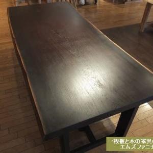 957、黒い色の奥に木目が見える。そこが魅力の一枚板。ウェンジという木の一枚板を仕上げ。一枚板と木の家具の専門店エムズファニチャーです。