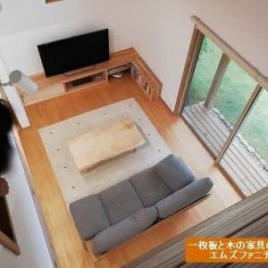 991、リビング、ダイニングのテーブルに木のテーブルどうやって決める? 一枚板と木の家具の専門店エムズファニチャーです。