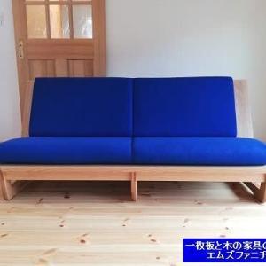 994、三重県のお客様のお宅へお届けさせて頂きました。20年以上お客様に支持され続けている木枠フレームのロースタイルソファー。一枚板と木の家具の専門店エムズファニチャーです。