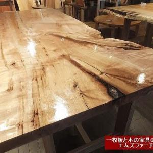 995、新しく入荷致しました。2000mm カエデの一枚板を仕上げて行きます。一枚板と木の家具の専門店エムズファニチャーです。