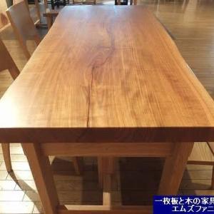 1081、日本人の思い入れが強い桜の木~山桜の一枚板テーブルをご紹介します。一枚板と木の家具の専門店エムズファニチャーです。