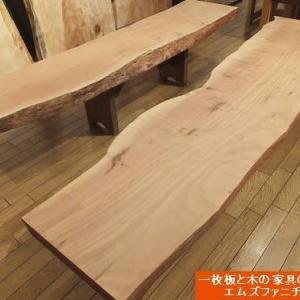 1128、【東京のお客様へお届けの準備】美しいヤマザクラの一枚板テーブル。一枚板と木の家具の専門店エムズファニチャーです。