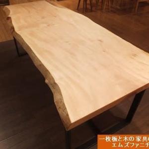 1133、【お客様からお問合せを頂きました】明るくて白い栃の一枚板テーブルは、ありますか? 一枚板と木の家具の専門店エムズファニチャーです。