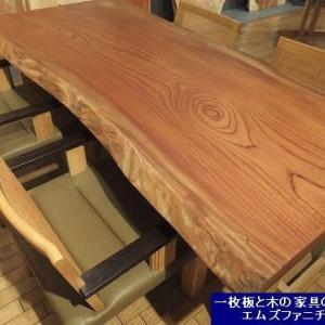 1134、お店の主とも言えるケヤキの一枚板テーブルのお話。一枚板と木の家具の専門店エムズファニチャーです。