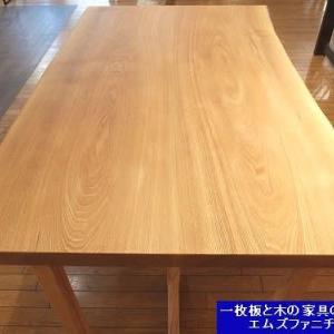 1163、【タモの木の天板仕上がりました】50mm厚板仕様、1500mmタモ材の2枚接ぎテーブル。美しい木目で仕上がりました。一枚板と木の家具の専門店エムズファニチャーです。