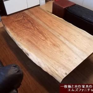 1164、【ご家族が集まりやすい座卓仕様でお届け】1500mmのオニグルミのテーブルを座卓仕様でお届け致しました。 一枚板と木の家具の専門店エムズファニチャーです。