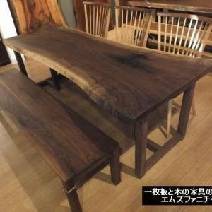 1169、一枚板tableによく合うボリュームのあるクラフトチェアー。一枚板と木の家具の専門店エムズファニチャーです。