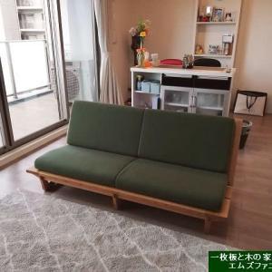 1252、【お客様のお宅へお届けを致しました】木枠フレームロースタイルソファー直、緑のファブリックは人気です。1600mmのサイズです。一枚板と木の家具の専門店エムズファニチャーです。