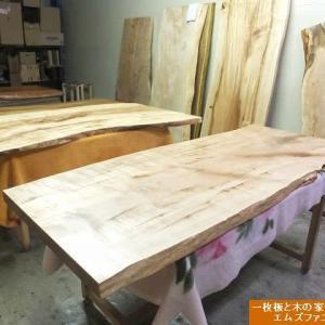 1254、【大阪のお客様へお届け前の最終仕上げ】カエデの一枚板テーブル。オイル仕上げと紙やすりをあてる。一枚板と木の家具の専門店エムズファニチャーです。