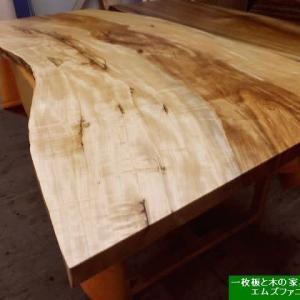1256、栃の一枚板をお届け前の仕上げと準備ができました。積み込み前です。一枚板と木の家具の専門店エムズファニチャーです。