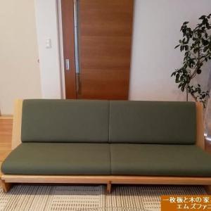 1259、今回は、2000mmゆったりサイズソファーでお客様のお宅へお届け致しました。木枠フレームロースタイルソファーNAO。一枚板と木の家具の専門店エムズファニチャーです。