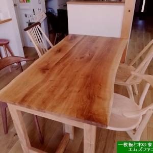 1263、お客様のお宅へ追加で購入頂いたチェアーをお届けさせて頂きました。 一枚板と木の家具の専門店エムズファニチャーです。