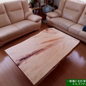 1264、【奈良県のお客様のお宅へお届け】栃の一枚板をリビングスタイルでお届けさせて頂きました。一枚板と木の家具の専門店エムズファニチャーです。