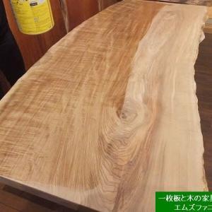 1271、美しい木目のセンの木の一枚板仕上がりました。仕上げ途中の写真を今回は撮影しました。一枚板と木の家具の専門店エムズファニチャーです。