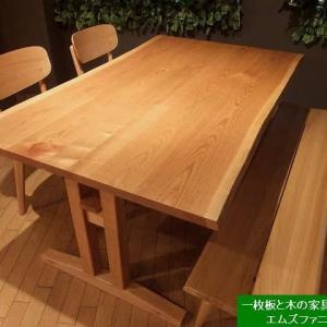 1273、いい色に色づいてきましたヤマザクラの接ぎテーブルです。ノタの部分も美しい仕上がりです。一枚板と木の家具の専門店エムズファニチャーです。