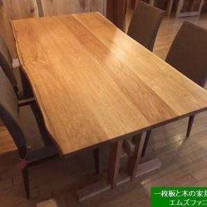 1274、クルミの接ぎテーブル。少し赤みを帯びて、いい色に色づいてきました。仕上がりもそこそこいい風合いになりました。一枚板と木の家具の専門店エムズファニチャーです。