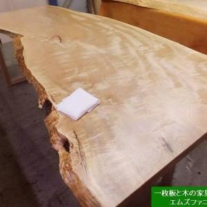1275、【お客様のお宅へお届け前の準備開始】美しい木目と手触り感が魅力の栃の一枚板を仕上げて行きます。一枚板と木の家具の専門店エムズファニチャーです。