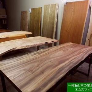1278、【お客様の一枚板、ストックルームより】お届け前の最終の確認とメンテナンスなどしつつ。 一枚板と木の家具の専門店エムズファニチャーです。