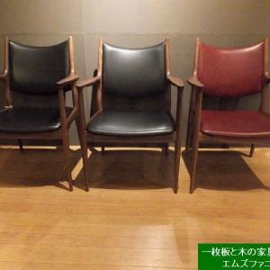 1279、【お客様のお宅へお届け前の準備】ダイニングチェアーを脚をカットではなく、最初から2cm低い座面設定で製作。一枚板と木の家具の専門店エムズファニチャーです。