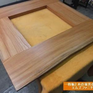 1330、ケヤキの一枚板を加工させて頂いて作りました!! 囲炉裏用の天板です。一枚板と木の家具の専門店エムズファニチャーです。