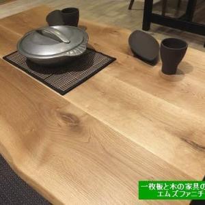 1353、ゆっくりと座ってお鍋もできる季節ですね。テーブルの高さも低めもいいんですよ。 一枚板と木の家具の専門店エムズファニチャーです。