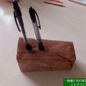 1357、ちょっと楽しい!!栃の一枚板の端材からペンスタンドを作ってみました。一枚板と木の家具の専門店エムズファニチャーです。