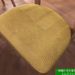 1359、【新入荷】ハーフアームの座り心地もなかなかいいチェアーを入荷致しました。一枚板と木の家具の専門店エムズファニチャーです。