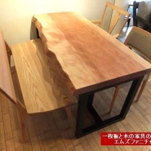 535、家族4人でピッタリの大きさ。水目桜の一枚板テーブル。一枚板と木の家具の専門店エムズファニチャーです。